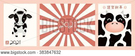 Set Of 2021 New Year Cards With Cute Oxen, Sun, Japanese Text Happy New Year, Red Stamp With Kanji F