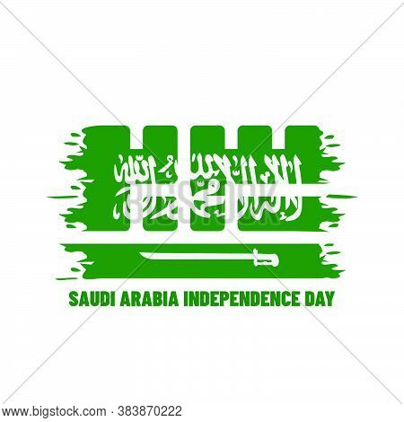 Saudi Arabia With Grunge Flag Concept Design. Good Template For Saudi Arabia Independence Day Design