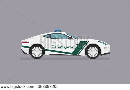 Vector Sport Car. Dubai Police Car Side View On White Background.