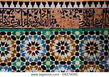 Wall Tiles At The Madrasa
