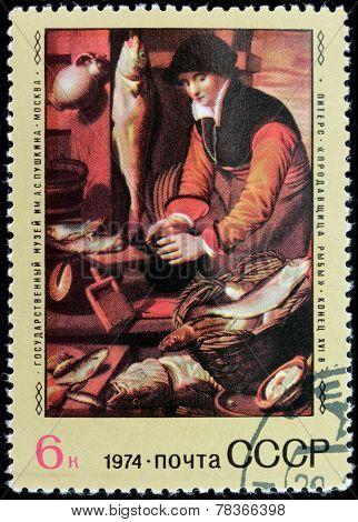 Fishmonger Stamp