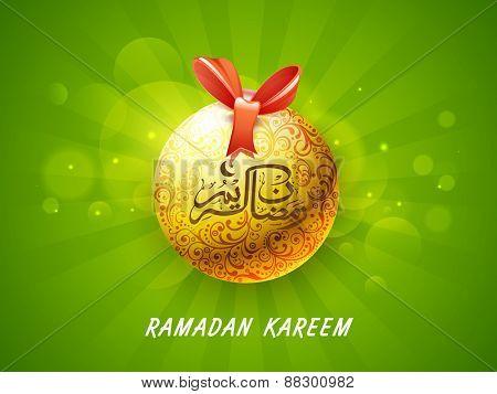 Beautiful floral design decorated glossy golden ball with Arabic Islamic calligraphy of text Ramazan Kareem (Ramadan Kareem) on shiny green background.