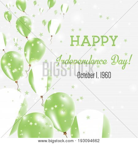Nigeria Independence Day Greeting Card. Flying Balloons In Nigeria National Colors. Happy Independen