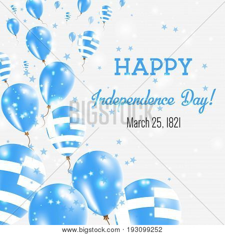 Greece Independence Day Greeting Card. Flying Balloons In Greece National Colors. Happy Independence