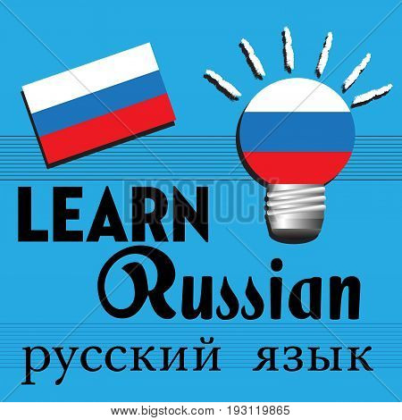 Colorful background with the Russian flag and the text learn Russian written with black letters