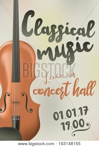Design template of a poster for a concert of classical music with violin