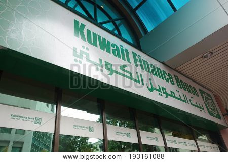 Kuwait Finance House Signboard