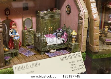 BUDAPEST, HUNGARY. 23 JUNE, 2017: The Marzipan Museum in the City of San Andr in Hungary was created by the Hungarian chef by confectioner Karolyi Sabo in 1994