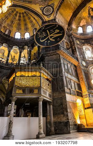 Istanbul, Turkey - May 6, 2017: Interior of Hagia Sophia - greatest monument of Byzantine Culture, Istanbul, Turkey.