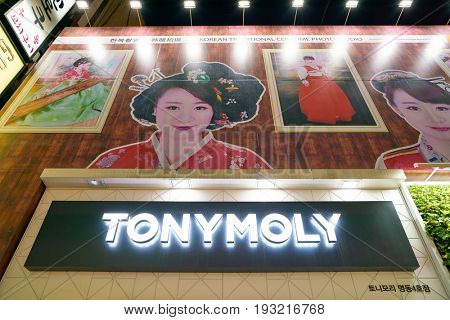 SEOUL, SOUTH KOREA - CIRCA JUNE, 2017: goods on display at Tony Moly shop in Seoul. Tony Moly is a South Korean cosmetics brand