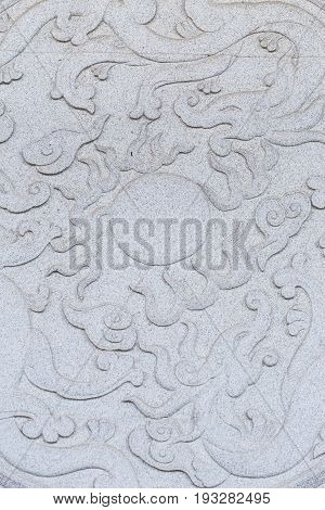 Chinese Style Stone carving for background vertical.
