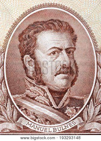 Manuel Bulnes portrait from Chilean money - Escudo