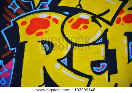 Detailed Image Of Color Graffiti Drawing. Background Street Art Picture. Part Of The Colorful Master