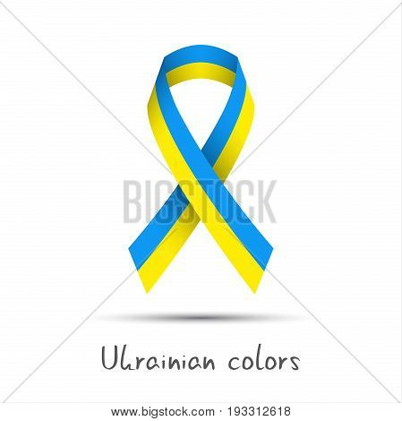 Modern colored vector ribbon with the Ukrainian colors isolated on white background abstract Ukrainian flag Made in Ukraine logo