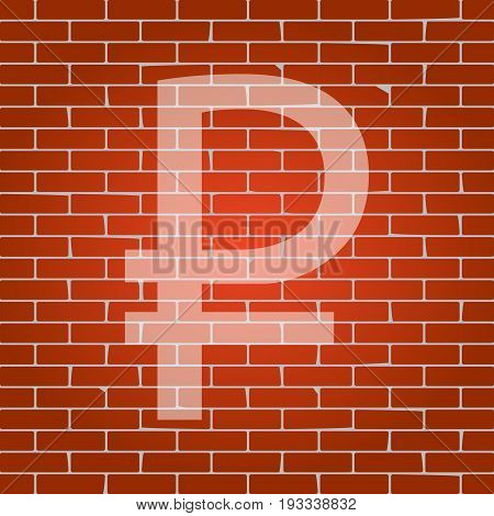 Ruble sign. Vector. Whitish icon on brick wall as background.