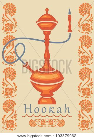 Hookah logo vector illustration. Hand-drawn flower arabic islamic pattern. Vector illustration for a menu restaurant or cafe Arabian oriental cuisine with hookah business cards