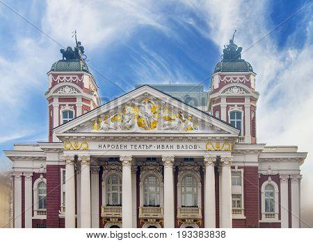 SOFIA BULGARIA - JANUARY 03: Bulgarian National Theatre Ivan Vazov on January 03 2017 in Sofia Bulgaria