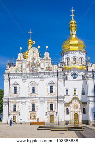 KIEV UKRAINE - JUNE 05 : The Pechersk Lavra monastery in Kiev Ukraine on June 05 2017 The Pechersk Lavra is unesco world heritage site since 1990