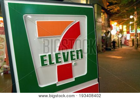 SEOUL, SOUTH KOREA - CIRCA MAY, 2017: close up shot of 7-11 convenience store sign.