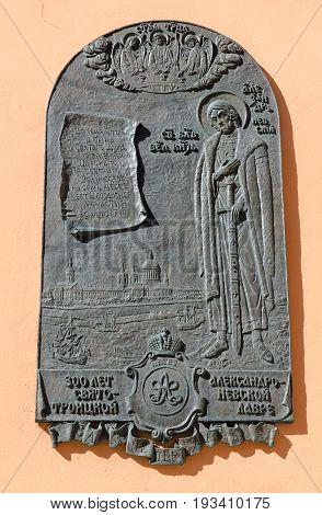 SAINT PETERSBURG RUSSIA - MAY 3 2017: Memorial plaque