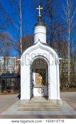Trinity Chapel (commemorative chapel in name of Holy Life-Giving Trinity) at Smolensk Cemetery St. Petersburg Russia