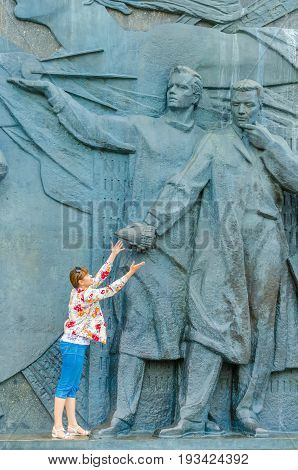 Russia, Moscow - July 12/2016: The Inhabitants Of The City Came To See The Sights Of Vdnh In The Sum