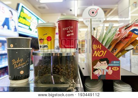SEOUL, SOUTH KOREA - CIRCA MAY, 2017: close up shot of cups on coffee machine at 7-Eleven convenience store. 7-Eleven is an international chain of convenience stores.