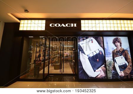 Coach Store Located In Kota Kinabalu