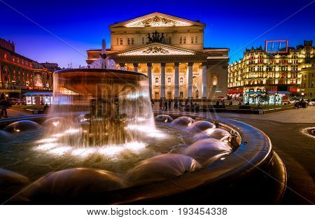 Night view of Bolshoi theatre. Moscow, Russia.