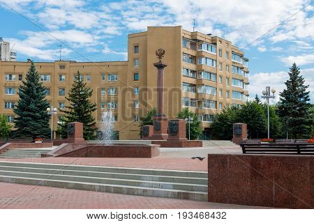 A Stele in honor of assignment of Tver ranks the City of military glory on The Sovetskaya street in the center of Tver city poster