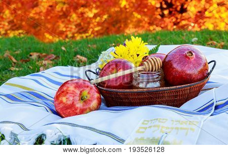 Honey And Fruits Traditional Food Of Jewish New Year