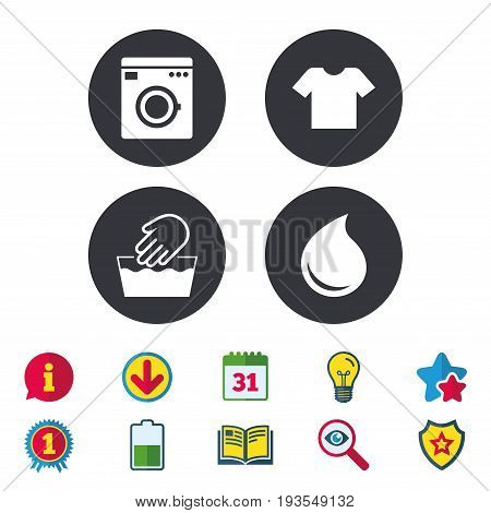 Wash Machine Icon Vector Photo Free Trial Bigstock