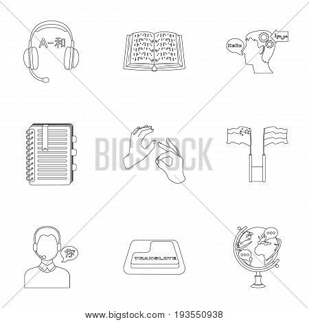Teaching Chinese in Russia. Translation of the Chinese language.Interpreter ang translator icon in set collection on outline style vector symbol stock web illustration.