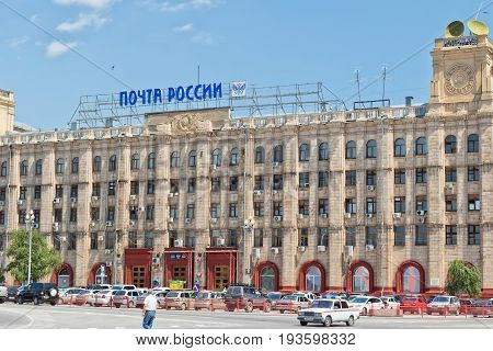 Central Office Of The Russian Post In Volgograd