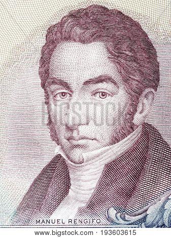 Manuel Rengifo Cardenas portrait from Chilean money