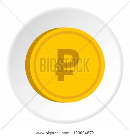 Gold coin with ruble sign icon in flat circle isolated vector illustration for web
