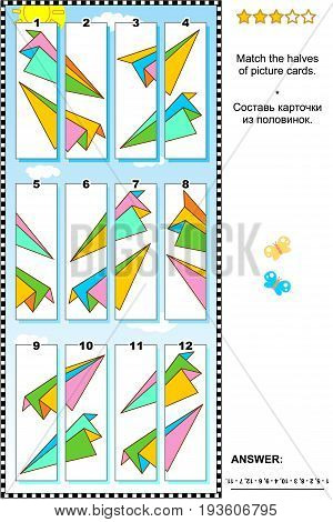 Visual puzzle: Match the halves of cards with colorful paper planes. Answer included.