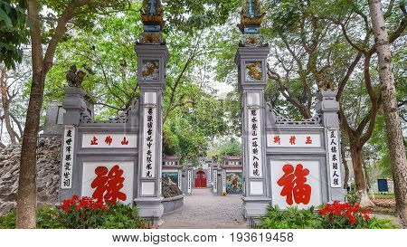 Main entrance gate to the Ngoc Son Temple at Hoan Kiem Lake