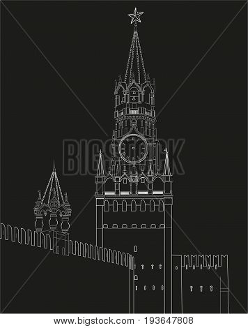 vector isolated illustration of the moscow kremlin