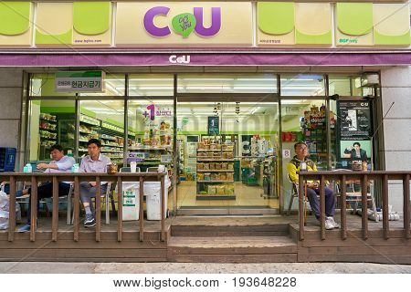 SEOUL, SOUTH KOREA - CIRCA MAY, 2017: a CU convenience store in Seoul. CU is a convenience store franchise chain in South Korea.