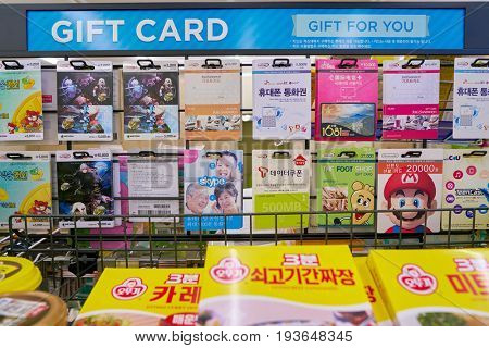 SEOUL, SOUTH KOREA - CIRCA JUNE, 2017: gift cards on display at a CU convenience store. CU is a convenience store franchise chain in South Korea.