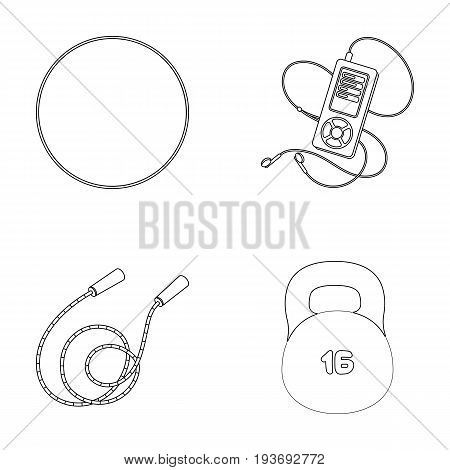 Ball, player and other equipment for training.Gym and workout set collection icons in outline style vector symbol stock illustration .