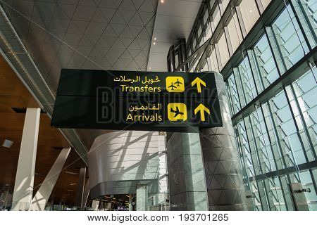 Doha, Qatar - June 2017 : airport transfer / arrival sign at Doha Hamad International Airport, Qatar. Hamad International Airport is the international airport of Doha the capital city of Qatar and one of the major airports in Middle East.