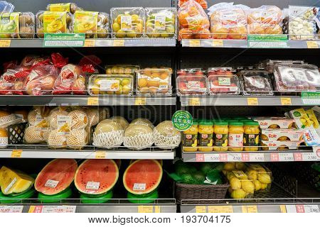 SEOUL, SOUTH KOREA - CIRCA MAY, 2017: inside a grocery store in Seoul. CU is a convenience store franchise chain in South Korea.