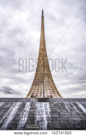 Moscow Russia September 30 2016: Monument to the Conquerors of Space in Moscow Russia.