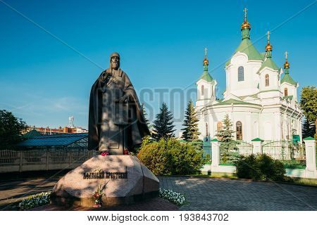 Brest, Belarus - June 6, 2017: Monument Near Simeon's Stylites Cathedral Church To Holy Hieromartyr Athanasius Of Brest-Litovsk.