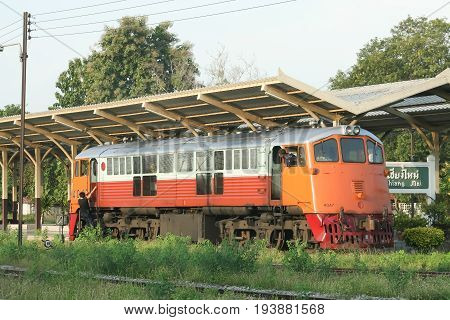 Ge Locomotive No4047 For Train No14