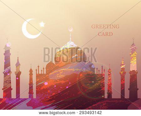 Eid Mubarak. Eid Al-fitr Muslim Traditional Holiday. Muslim Community Festival Celebration. Islamic