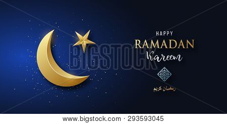 Shiny Golden Crescent Moon On Blue Background For The Occasion Of Muslim Celebrate Ramadan Kareem. V