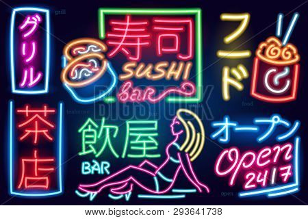 Set Of Neon Sign Japanese Hieroglyphs. Night Bright Signboard, Glowing Light Banners And Logos. Edit